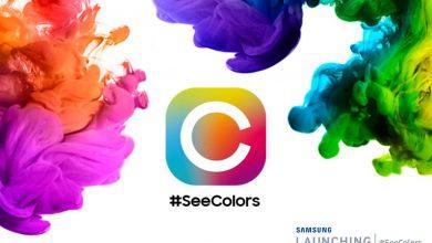 Photo of Samsung permitirá que personas con daltonismo puedan disfrutar de sus televisores
