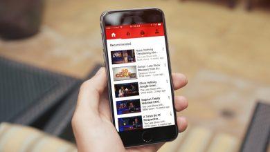Photo of Apple se alía con empresas de tecnología para crear un nuevo estándar de video