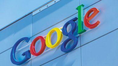 Photo of Google busca meterse en el mundo de los videojuegos con su propia consola