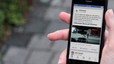 Photo of Tenés Android? Aprendé a descargar videos de Facebook con esta aplicación