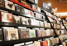 Photo of Los 25 álbumes más vendidos de la historia